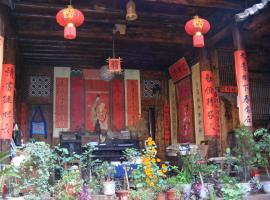 DaLi NuoDeng The Cube-style wood and Stone Guesthouse, Yunlong (Jiuyunlong yakınında)