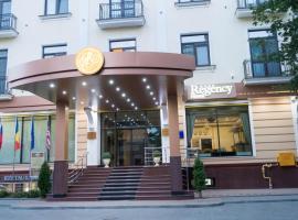 Regency Hotel, Кишинев