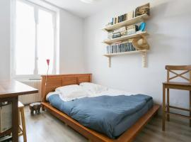 Appartement calme Courbevoie - Ana, Courbevoie