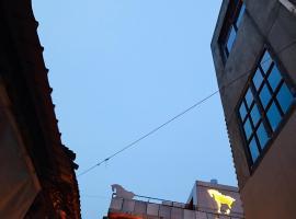 Ancient Luoyang Homestay, Luoyang (Lilou yakınında)