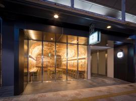 WBF ART STAY難波飯店