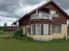 Pärnu Puhkemaja, Sindi (Paikuse yakınında)