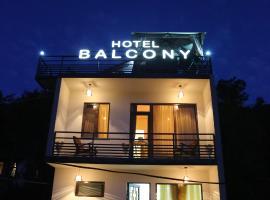 Hotel Balcony, Kutaisi