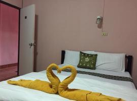 Marina Ao Nang Guesthouse