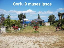 Corfu 9 Muses Ipsos, Ипсос (рядом с городом Análipsis)
