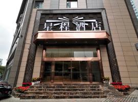 Starway Hotel Guiyang Dusi Road