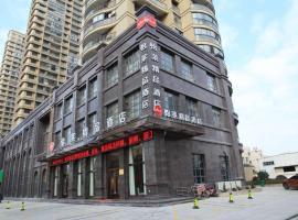 Elan Wenzhou Aojiang Railway Stationg Boutique Hotel, Pingyang (Gaolou yakınında)