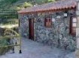 Holiday Home Casa Rural Los Manantiales II, El Cercado