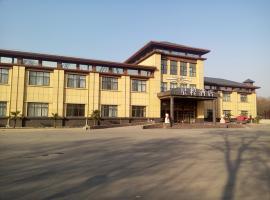 Starway Hotel Puyang Development Zone Huanghe Road, Puyang (Neihuang yakınında)