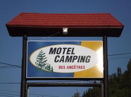 Motel Camping des Ancêtres, L'Anse-à-Valleau