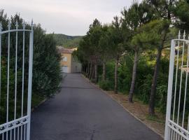 Mas des Genets, Puy-Saint-Martin (рядом с городом Pont-de-Barret)