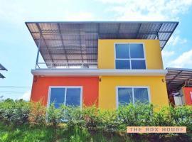 The Box House