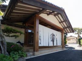 Onsen Guest House Aobato no Su, Matsue (Kozakai yakınında)