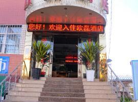 Yong Ren Ou Lei Hotel, Yongren (Yuanmou yakınında)