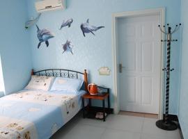 Sanya Dandan's Home Seaview Apartment, Sanya (Hongsha yakınında)