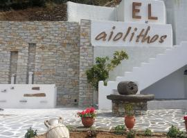 ELaiolithos Luxury Retreat in Naxos, Khalkíon