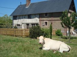 Logis campagnard du XVIeme, Bosc-Renoult-en-Ouche (рядом с городом Gisay)