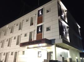 Hotel Riyaa Park, Palni (рядом с городом Dhārāpuram)