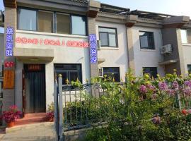 Miyun Hope Village Gelaoyu Jindijiu Home Stay, Miyun (Xiwengzhuang yakınında)
