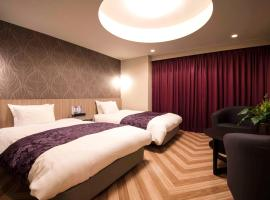 Reftel Osaka Airport Hotel, Ikeda