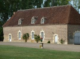 Gîte du Chateau de Saint Augustin, Lurcy-Lévis (рядом с городом Neure)