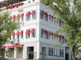Бутик Отель Атриум - Виктория