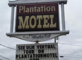 Plantation Motel, Huron (in de buurt van Vermilion)