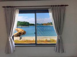 Guest House Seaside Namihei