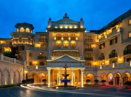 Meilu Legend Hotel Hangzhou, Hangzhou (Zhuantang yakınında)