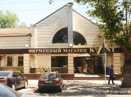 Apartment near KVINT, Tiraspol