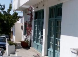 Hotel Elena Skyros, Σκύρος