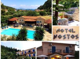 Hotel Nostos, Frikes