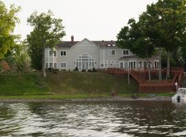 Oneida Lake House, Brewerton