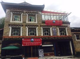 Himalayak Guesthouse, Kangding (Lhakang yakınında)