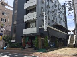 Goto Daiichi Hotel, Fukue (Goto yakınında)