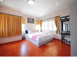 Holiday Home Tasala Chiangmai