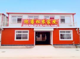 Dongdaihe Yingkesong Farmstay