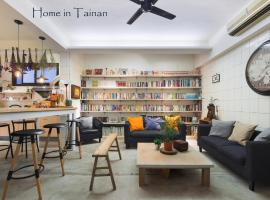 Home In Tainan