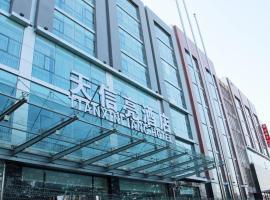 Tianxinliang Hotel, Pekin (Shangdi yakınında)