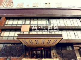 James Joyce Coffetel Beijing Songjiazhuang Metro Station