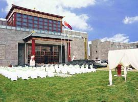 Huanghe Jingdu Conference Center, Pingxifu (Dongsanqi yakınında)