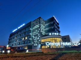 Orange Hotel Beijing Yizhuang Wanyuan Street, Dayangfang (Shenshucun yakınında)