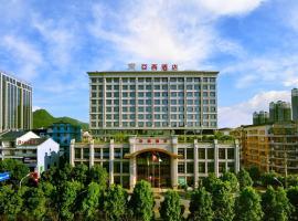 Xiushan Yaxi Hotel, Xiushan (Hong'an yakınında)