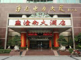 Tongnan Hotel, Tongnan (Chongkan yakınında)