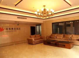 Chongqing Lavande Hotel, Wanshengchang (Qijiang yakınında)