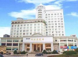 Fengdu Laite Guibin Lou Hotel, Fengdu (Shizhu yakınında)