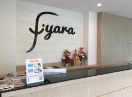 Iyara Hotel Nongkhai