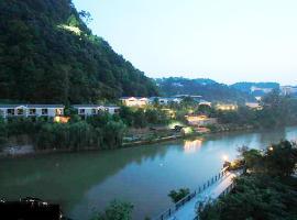 Chongqing Wei Tekasi Dongwenquan Hotel, Xincun (Qijiang yakınında)