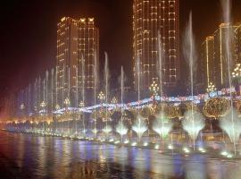 Waitan Night View Yinxiang Apart Hotel Chongqing Nanbin Road Branch, Chongqing (Nan'an yakınında)
