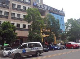 Chongqing Haosi Hotel, Chongqing (Yubei yakınında)